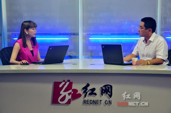 湖南省法律援助中心周树和做客红网 谈老年人权益保障