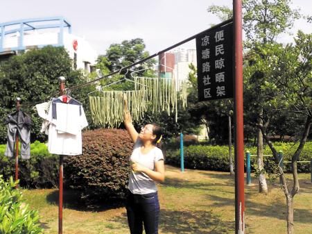 在小区内设立公共晾晒区