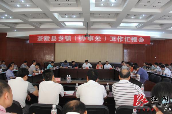 http://www.vmwcbq.live/chalingluntan/192117.html