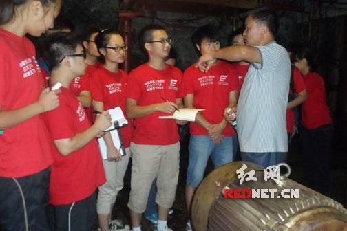 http://www.hunanpp.com/wenhuayichan/180803.html