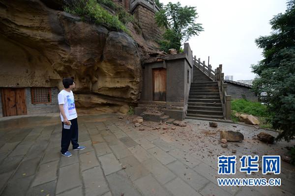 持续强降雨使陕西延安多处革命遗迹受到侵袭
