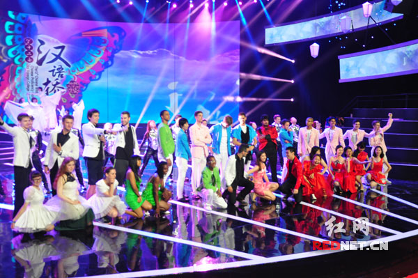 晋级决赛阶段2013汉语桥30强选手集体亮相。