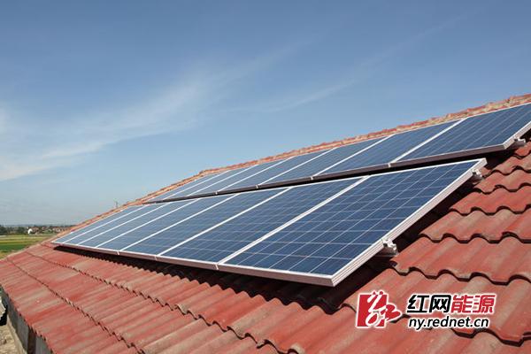 常德首个居民分布式光伏发电项目正式并网发电