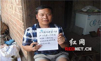"""村成功开展""""中国梦·我有一个梦想""""百姓梦想征集活动"""