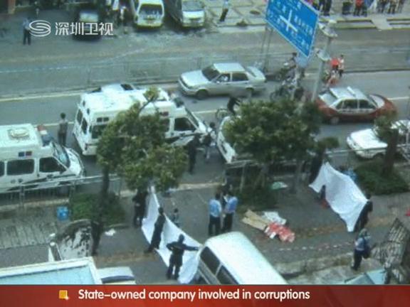 [视频]男子深圳街头挥刀砍人致3死5伤监控曝光