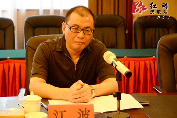怀化市委组织部部长江波来沅陵县调研