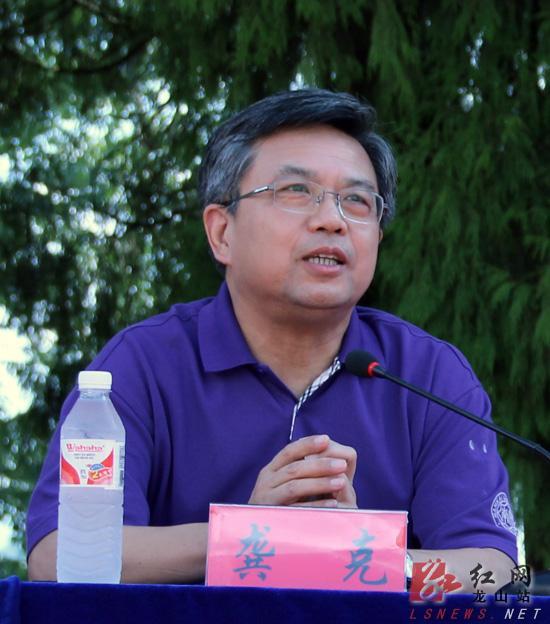 南开大学社会实践基地落户龙山(组图)