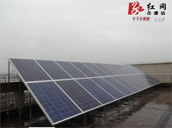 全市乡镇机关首个分布式太阳能发电站建成发电