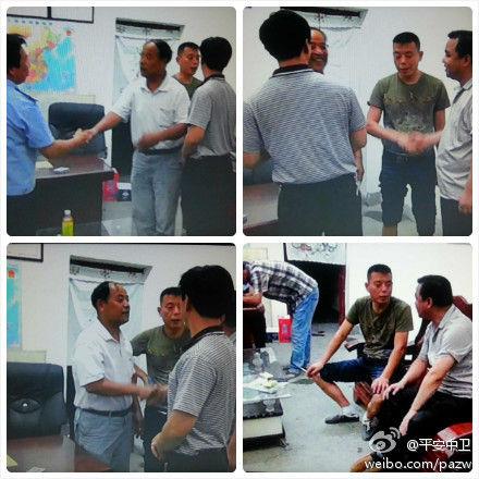 图据宁夏回族自治区中卫市公安局官方微博