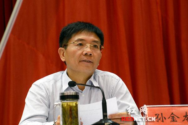 湖南省组织工作会议召开徐守盛讲话杜家毫出席