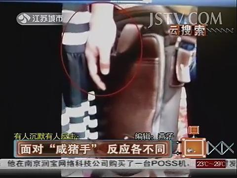 [视频]色狼地铁内摸女子臀部20分钟 女子无反抗