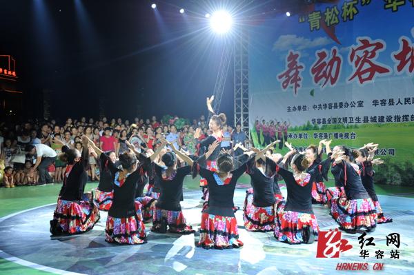 华容县首届广场舞电视大赛开幕图片