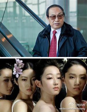 [视频]杨幂被曝出演《红楼梦》时遭刘志军潜规
