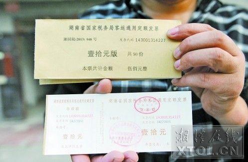 国税通用定额发票,印制日期是11年,现在还能报销使用吗?