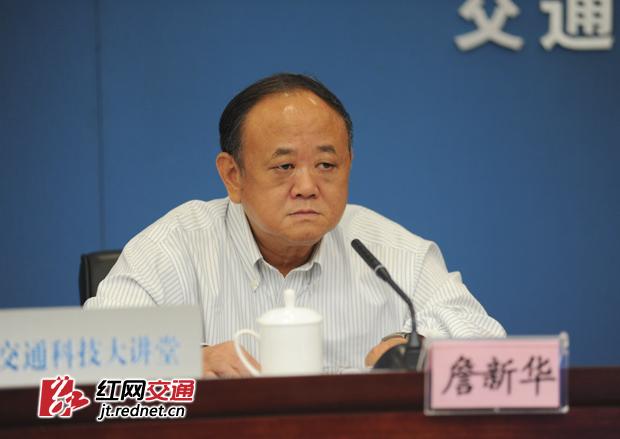 [资讯] 交通科技大讲堂推介长湘高速公路(20P) - 路人@行者 - 路人@行者