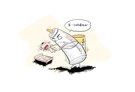 长沙推销医疗机构严禁v漫画漫画代用品母乳林久美子图片