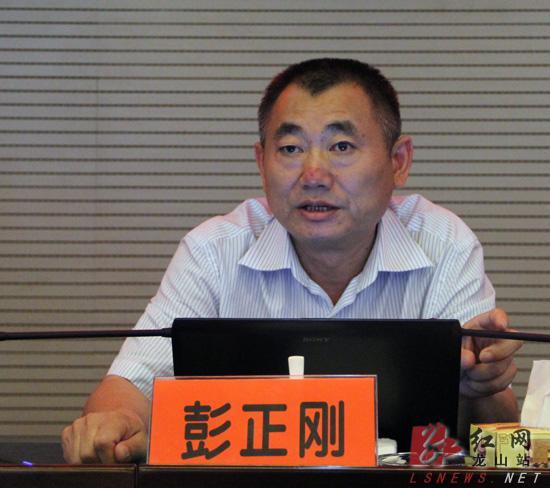 县委书记彭正刚主持学习