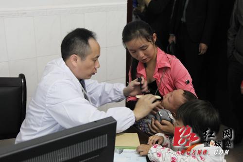 促中西医融合为百姓健康护航