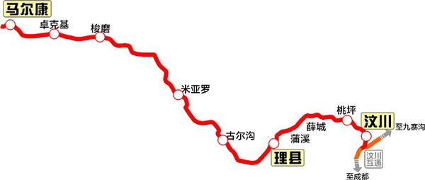 四川最险高速年底全线开工8成路程腾云驾雾