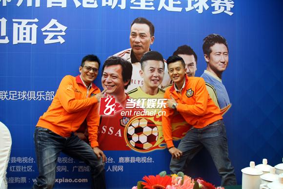 黄日华代表香港明星队赴柳州为下月球赛预热