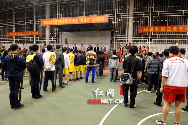 """24日晚,湖南出版投资控股集团2013年度""""晨报杯""""职工篮球联赛举行闭幕式。"""