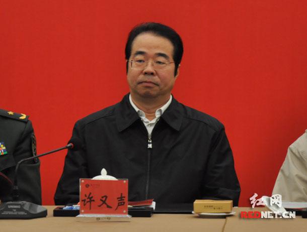 湖南省委常委、宣传部长许又声号召全省人民继承革命先辈事业,弘扬革命先辈精神,为全面建成小康社会而努力奋斗。