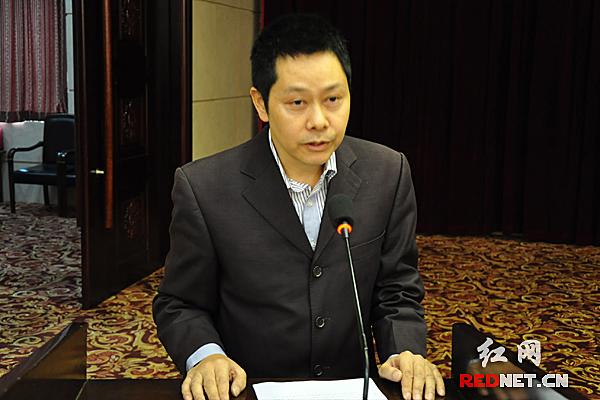 红网湘潭分站总监刘义彬作典型发言。