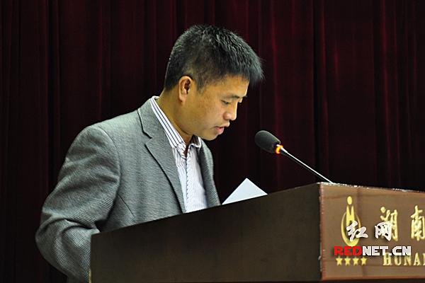 沅陵县委宣传部副部长李顺礼作典型发言。