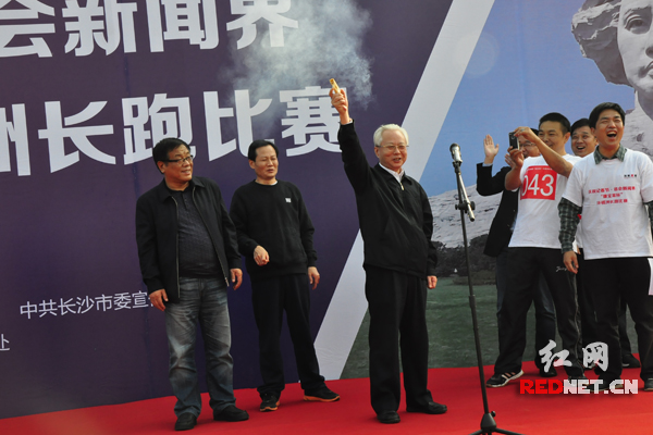 为了庆祝即将到来的第十四个中国记者节,11月5日,湖南省会新闻界的工作者在长沙橘子洲举行了一场环橘洲长跑比赛。湖南省委宣传部常务副部长、省委副秘书长、省新闻工作者协会主席李发美(左三)宣布比赛开始。