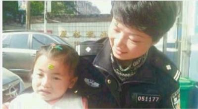 警察捡到3岁女孩好心网友帮