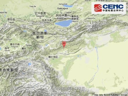 新疆阿图什市发生3.1级地震震源深度10千米