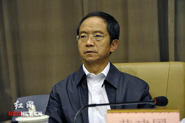 湖南省委常委、省纪委书记黄建国出席会议并讲话。