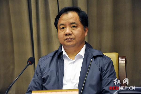 湖南省委常委、常务副省长陈肇雄出席会议并讲话。