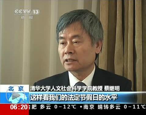 通知》指出,2014年春节从1月31日至2月6日放假调休