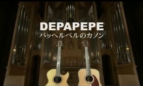 [视频]超好听《卡农》 双吉他演奏