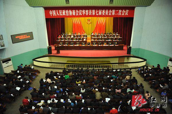 大会主席台正中悬挂着中国人民政治协商会议会徽,在两侧十面红旗的