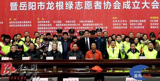岳阳市成立龙根绿志愿者协腹部隐痛上高中生饭后图片