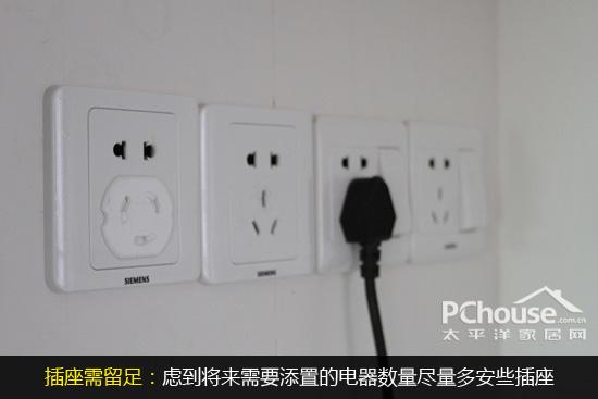 壁挂电视插座位置