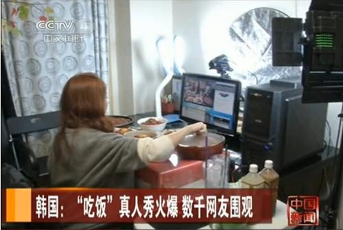 [视频]韩国美女v视频吃饭赚钱美女5万人民币月入烤吃胸图片