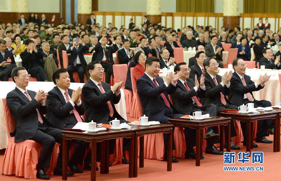 党和国家领导人习近平、李克强、张德江、俞正声、刘云山、王岐山图片