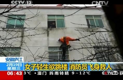 庐江/庐江官员不雅照主角之一暴露为高校团委副书...