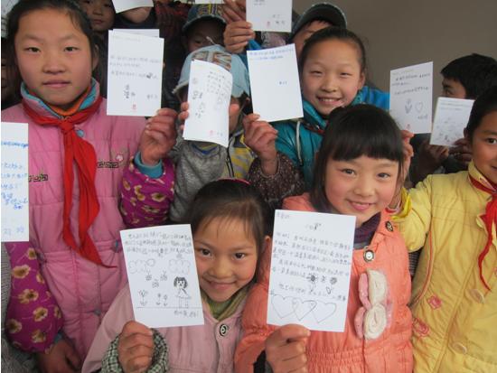 贫困山区儿童上学