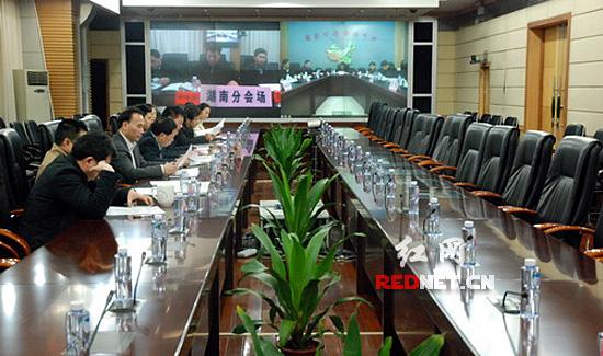 国务院同意建立自然灾害防治工作部际联席会议制度