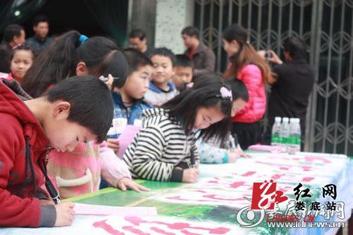 """涟源市/(同学们在""""保护母亲河,珍惜水资源""""大型横幅上签名)"""