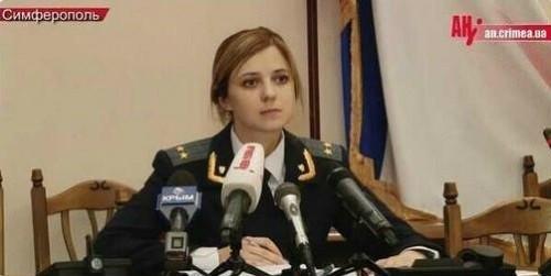克里米亚美女检察长遭乌克兰通缉组图