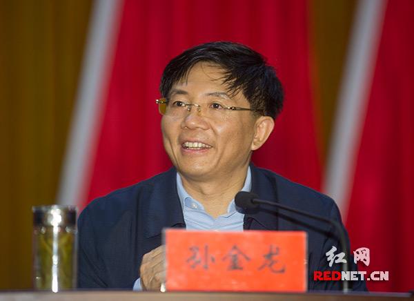 湖南省委副书记孙金龙主持报告会