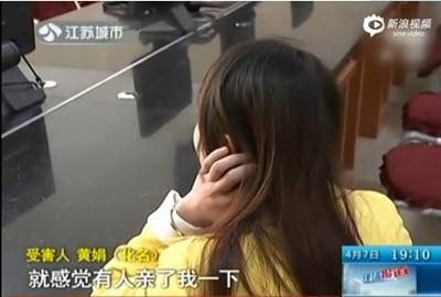 视频少女夜遭陌生小伙强吻被吓窒息