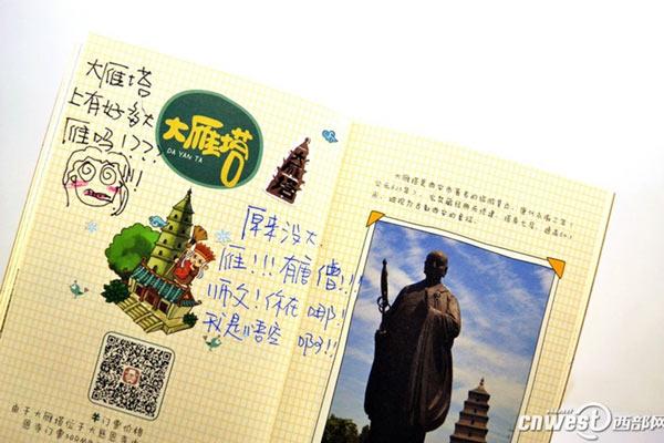 手绘西安旅游地图,手绘卡通版西安美食明信片《吃货