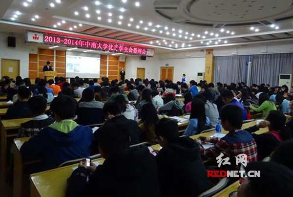 中南大学开展五四评优答辩图片