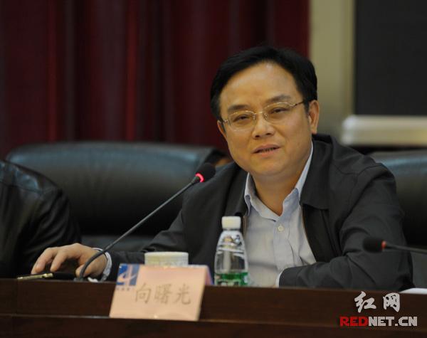 湖南省人民政府副秘书长向曙光出席会议并讲话